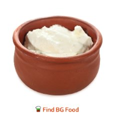 Yogur búlgaro (Kiselo Mlyako)